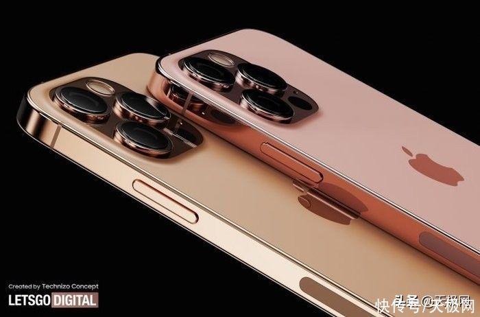 苹果|iPhone 13全系价格曝光:与iPhone 12系列相比,512GB的Pro便宜了