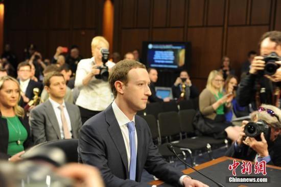 臉書回應逾5億用戶信息遭泄露:系黑客於2019年抓取
