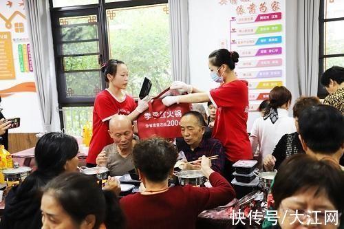关爱 这个重阳很温暖!南昌红十字会携手季季红关爱社区老人