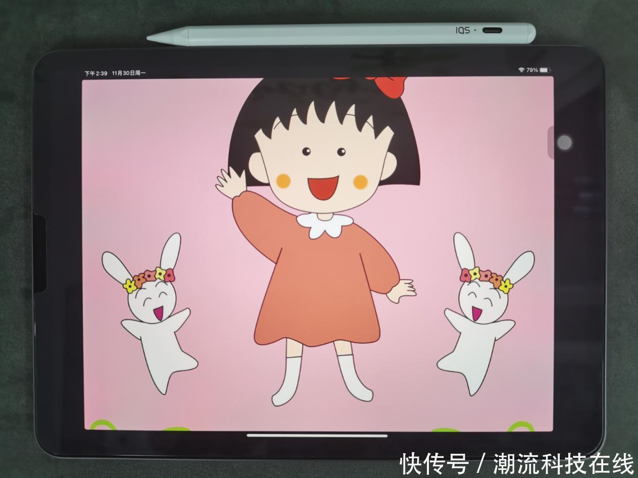 好物推荐!iPad 2020超好用的配件,这些你们都知道吗
