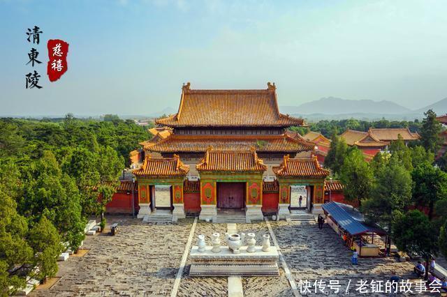 同样是清朝皇陵,为什么清西陵没有清东陵的名气大呢