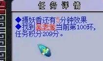 梦幻西游:史诗级跑环牛人,连续跑环一年,修炼果数量令人惊叹
