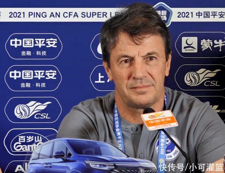 何塞:踢國安有種特殊的親切感,對北京感情很深,立足防守爭取分