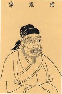 """""""四知先生""""、""""清白吏""""杨震的清廉之道和传世家风"""