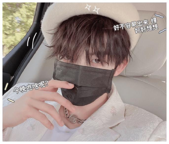 INTO1出席R1SE演唱會,劉宇林墨缺席?粉絲:團綜團專遙遙無期
