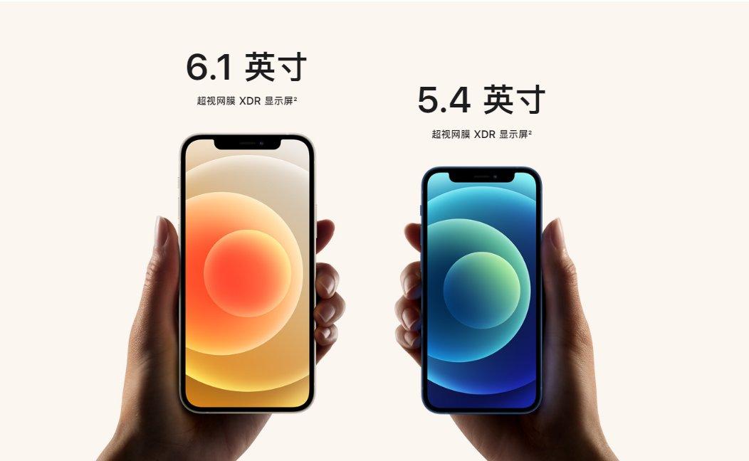 需求低於預期 消息稱iPhone 12 mini減產七成