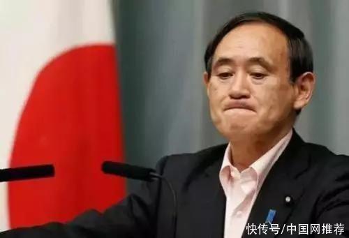 插手臺灣東海南海,日本已沖到反華第一線!菅義偉推翻安倍政策有何玄機?日本將為短視付出代價