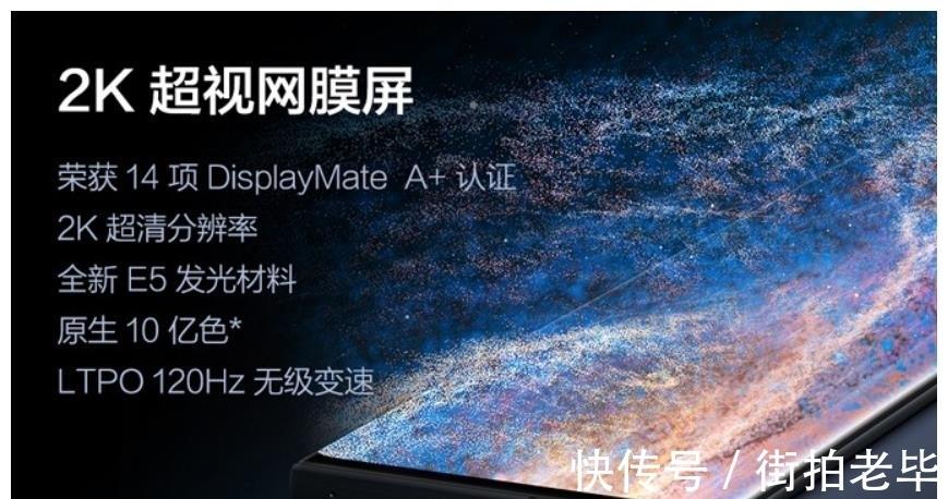 "iphone|苹果又想""色""诱果粉,iPhone13系列新增两款配色,土豪"