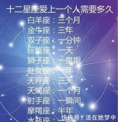 十二星座知世故而不世故,一輩子不爭不搶,優雅隨和的4個星座