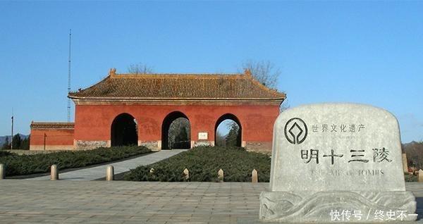 朱棣陵墓中的一双绣花鞋,守陵的新兵战士看到后,脸色苍白