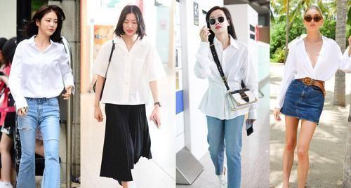 永不过时经的典单品,女神们都在穿白衬衫,俞飞鸿、宋妍霏都上头