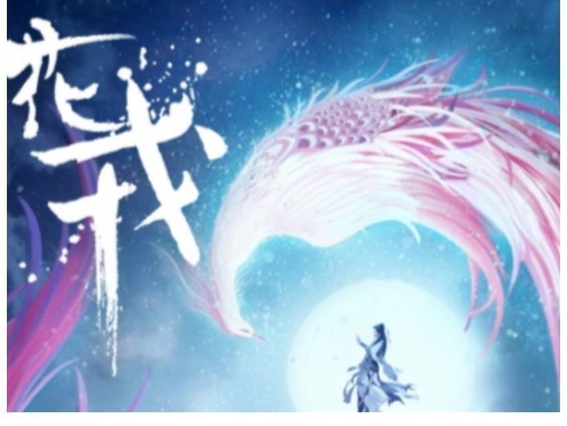 仙侠剧 鞠婧祎第一部仙侠剧来袭,看清男主选角后:谁也别拦着我追剧!