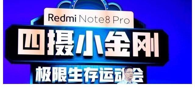 note11pro 红米Note11Pro曝光:OLED屏+1亿像素+6000mAh,卢伟冰IP68大众化