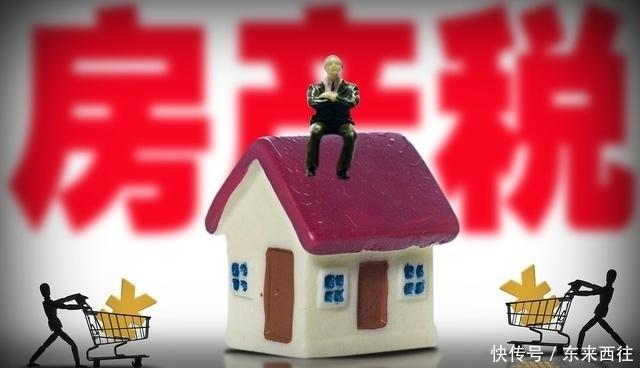 """10年過去,當初試點""""房產稅""""的兩個城市,如今房價怎樣瞭?"""