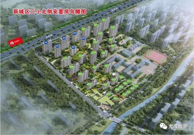 投资1.3亿元,睢宁一所新学校开建!就在……