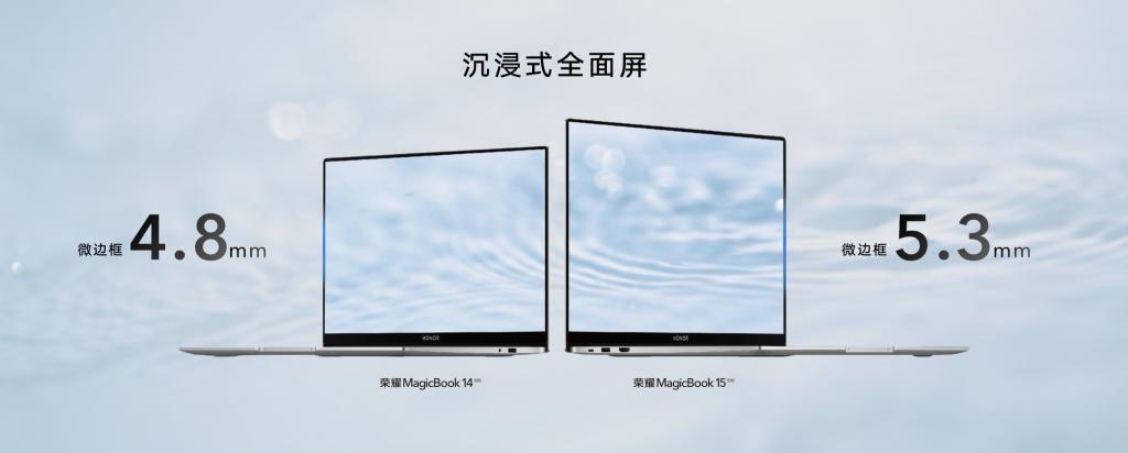 ows11|荣耀发布AMD轻薄笔记本,支持升级Windows11,4199元起