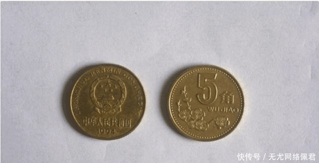 """说出 """"梅花5角""""的硬币现在的市场价到底是多少呢?内行人说出了答案"""