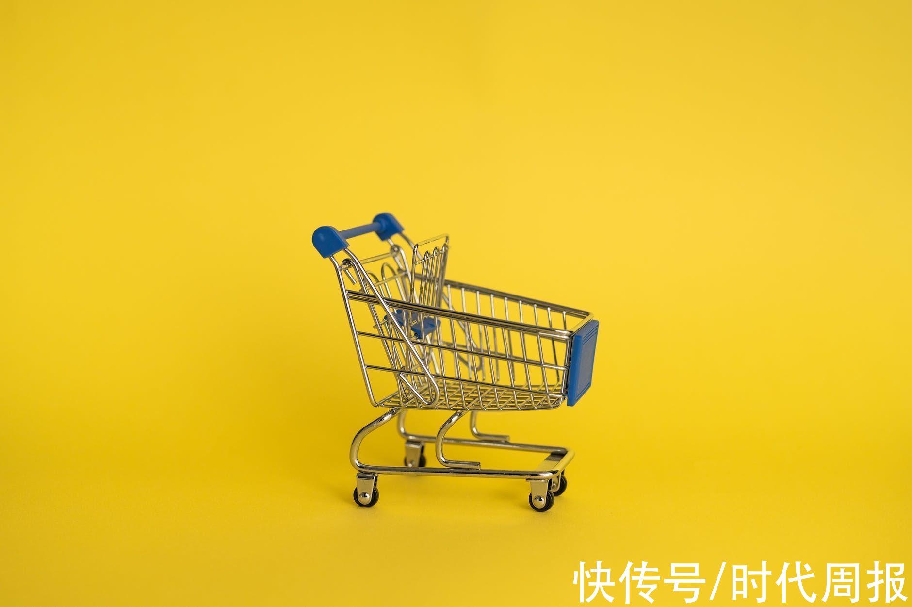 前8月网上零售额大涨近20%,国家发改委答时代周报:新型消费迎来窗口期