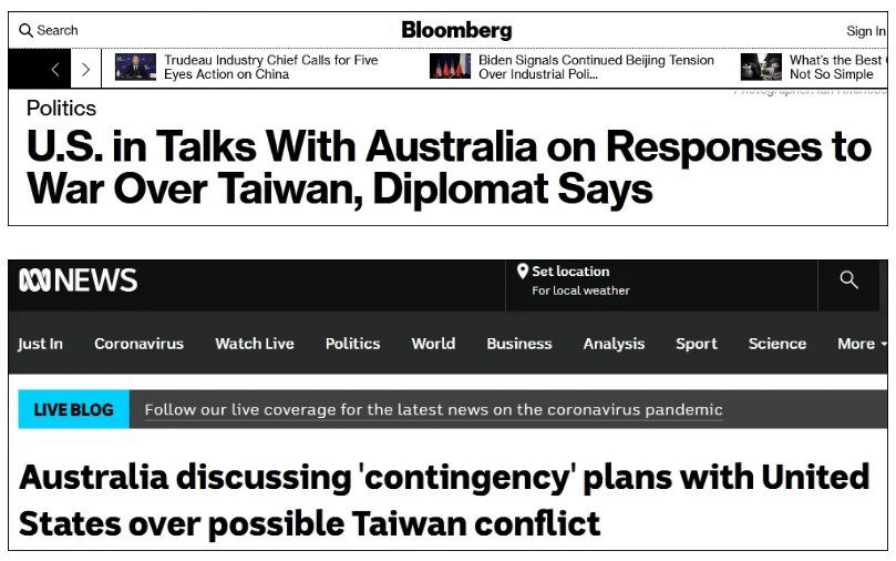 澳方聲稱:如果臺海爆發沖突,可能要軍事介入 金一南:解放軍定會給它留下深刻印象