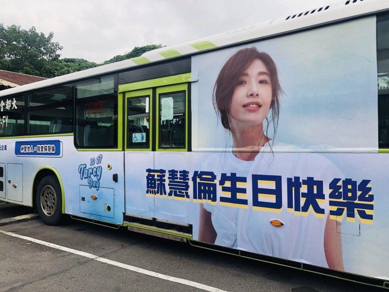 """苏慧伦50岁生日成""""公车女王"""",冻龄似少女,嫁二婚老公当后妈"""