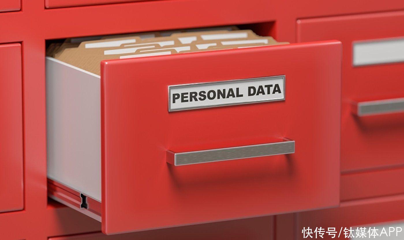 侵犯個人信息被罰三千萬,魔蠍科技非法保存2000萬條數據