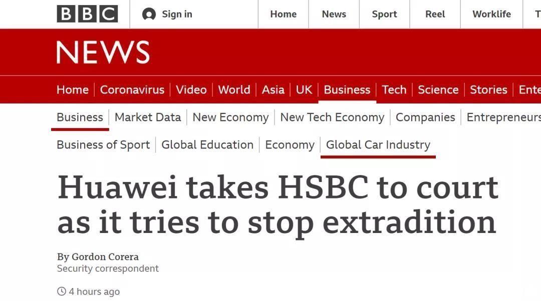 華為對匯豐銀行采取法律行動!匯豐構陷孟晚舟再成焦點