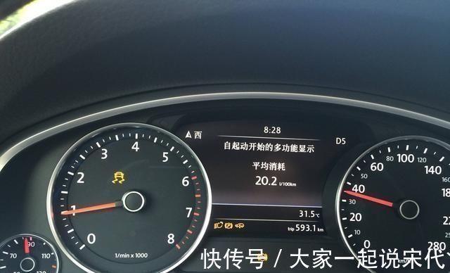 油耗 想知道汽车的实际油耗吗?工信部:别听企业吹嘘,记住这个公式