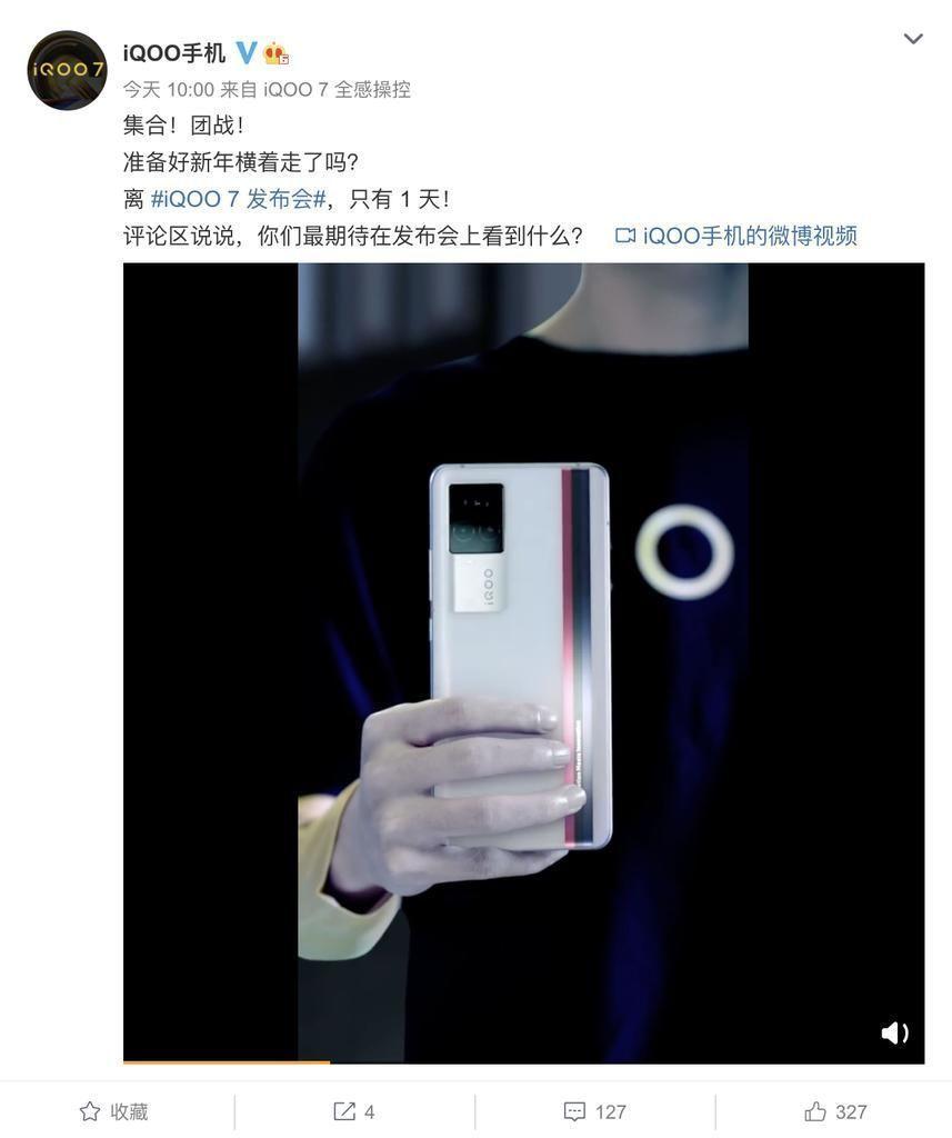 iqoo 7|百瓦快充时代正式到来,iQOO 7发布倒数最后一天
