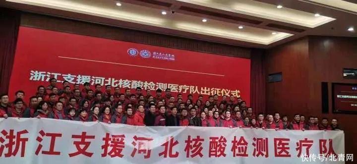 刚刚,浙江援冀核酸检测医疗队抵达杭州!石家庄一组对比照看哭网友
