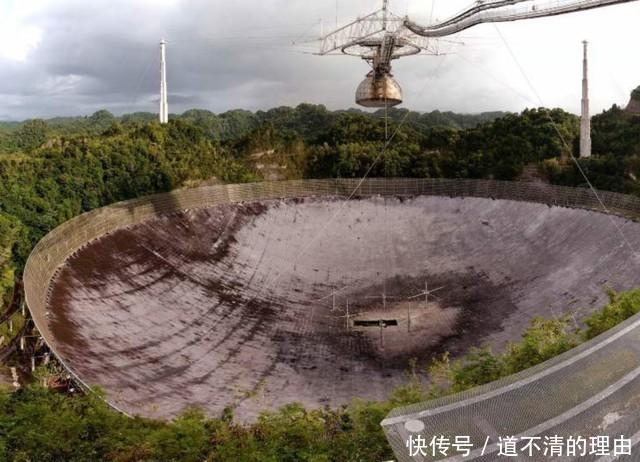 科学|重达900吨的平台可能会压碎著名的阿雷西博天文台天线