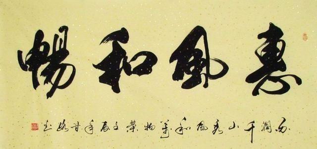 三国名士钟繇发明楷书,蔡邕发明飞白体,谁的书法成就更高?
