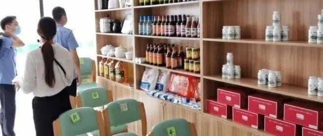 """维护消费者合法权益,小昆山镇开展保健食品暨""""会销""""专项检查"""