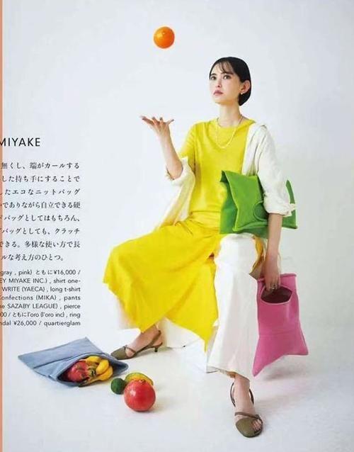 新的季节,就要从轻快颜色开始美美的穿搭,做个春季里的出彩女人