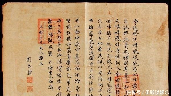 大清这一位状元,写的字简直就是印刷体,晚年为保名节死于日本人手中