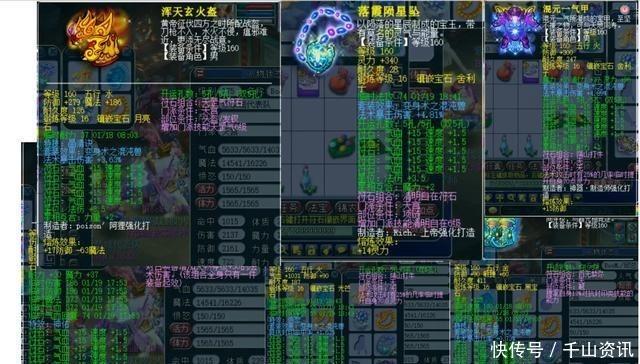 a7997 梦幻西游紫禁城魔TG老板邱总确定退役,留言在紫禁城完美圆梦