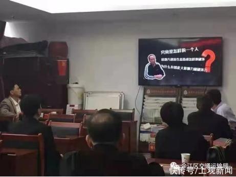 """江西一新聞幹事成""""地下組織部長"""""""