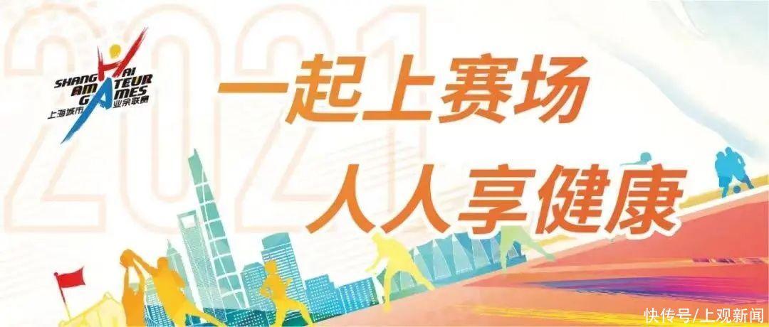 福利丨最後的免費名額!2021年上海市第五屆新能源汽車定向賽邀您參加