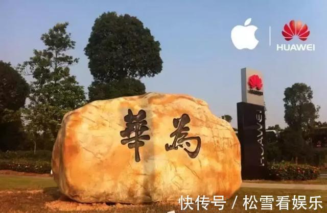 美国|美国封杀无效!华为手机销量涨130中国消费者是华为坚强后盾