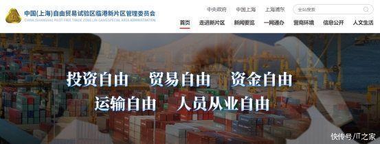 """上海临港发布第三代半导体支持政策:建设世界级""""东方芯港"""""""