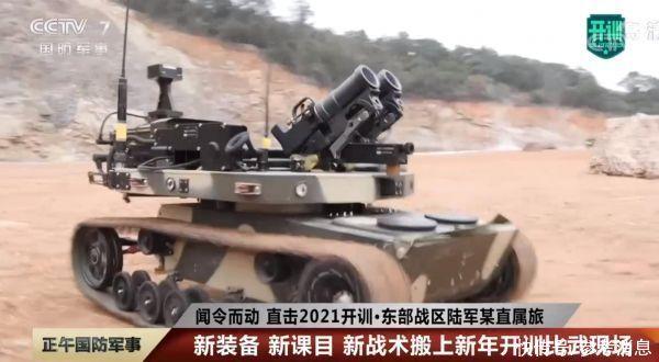 英媒:解放軍列裝新型小型無人車 可執行滲透毀傷任務