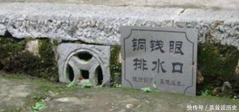 最「強」排水系統在哪裡?就在北京故宮,600多年從未積水!