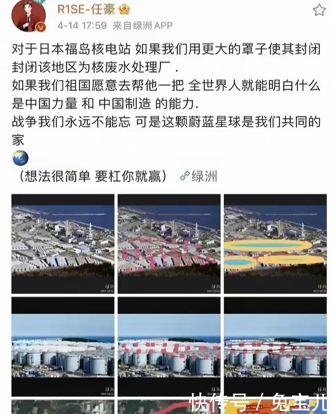 中國應該替日本處理核廢水?任豪諂媚醜態,連日本人都不好意思了