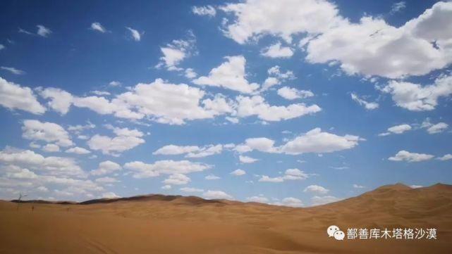聽說庫木塔格沙漠要搞事情?