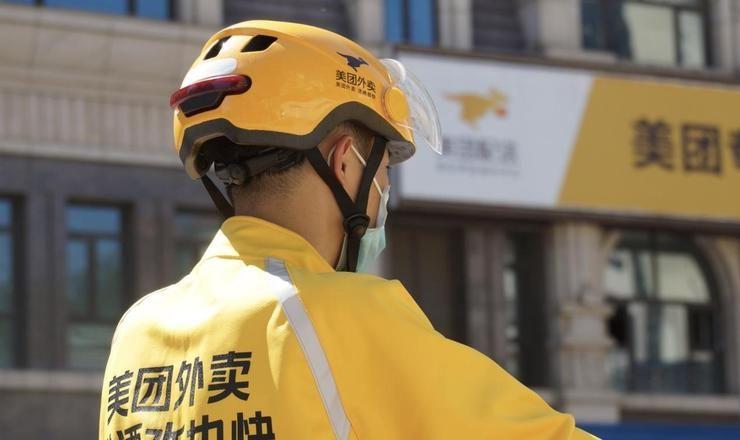 提升騎手安全 美團外賣批量投放智能安全頭盔 騎手可語音處理訂單
