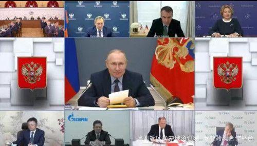 馬雲現身 昨日出席俄羅斯地理學會監事會會議 全程隻喝茶不發言