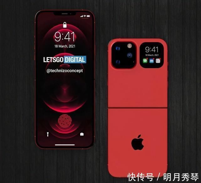 郭明錤|苹果首款折叠屏手机来了!上下折叠翻盖设计,售价或不超一万