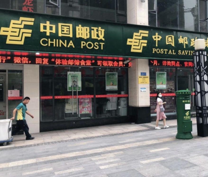 全國1000餘個城市可以實現次日達!中國郵政正式宣佈全面提速