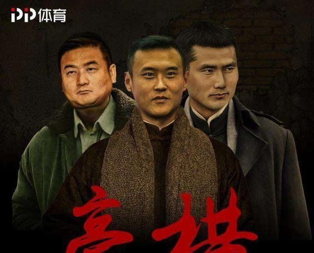 豪橫!中國最牛野球隊誕生:3人踢過世界杯 約戰國足試試?