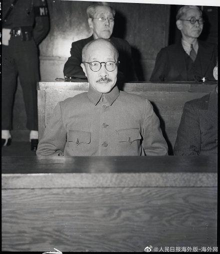 """日本大学 日本甲级战犯行刑报告证实:东条英机等人""""已被正确处决"""""""