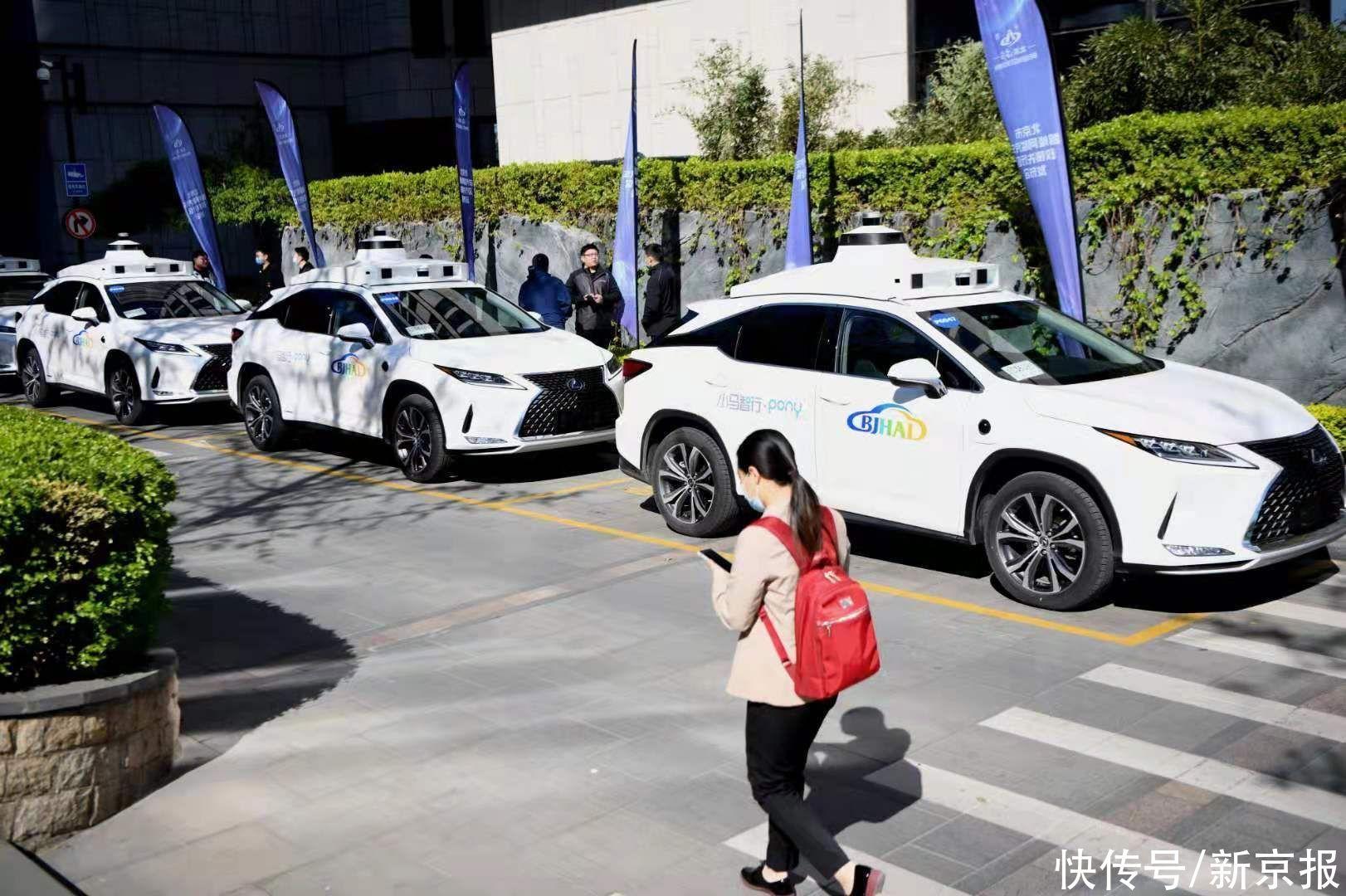 北京将开展无人驾驶车辆高速公路测试,管理细则拟6月公布